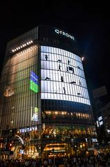 Shibuya Crossing (inefekt69) Tags: travel japan nikon asia 日本 nippon fareast nihon eastasia d5100