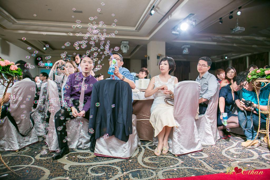 婚禮攝影, 婚攝, 晶華酒店 五股圓外圓,新北市婚攝, 優質婚攝推薦, IMG-0089