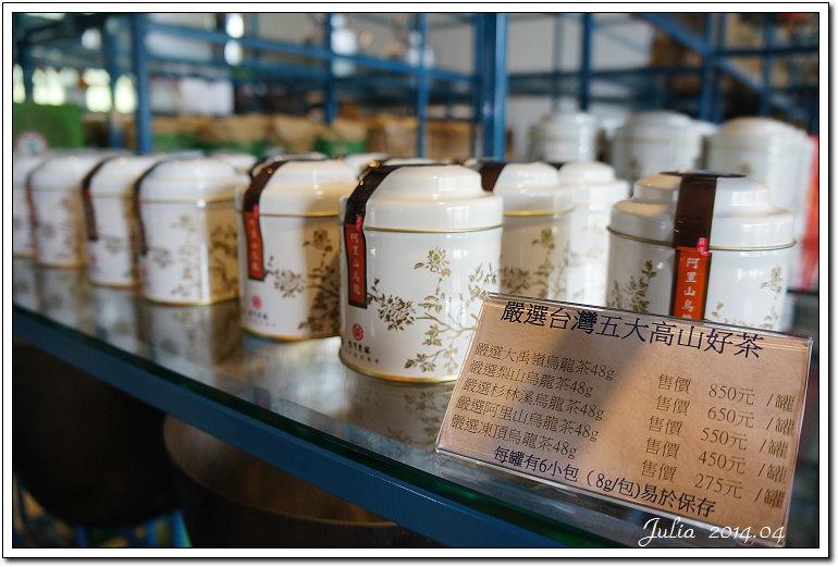 大溪茶廠 (54)