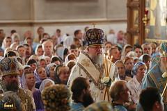 116. The Commemoration of the Svyatogorsk icon of the Mother of God / Празднование Святогорской иконы Божией Матери