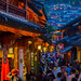 Impression of The Lijiang Old Town