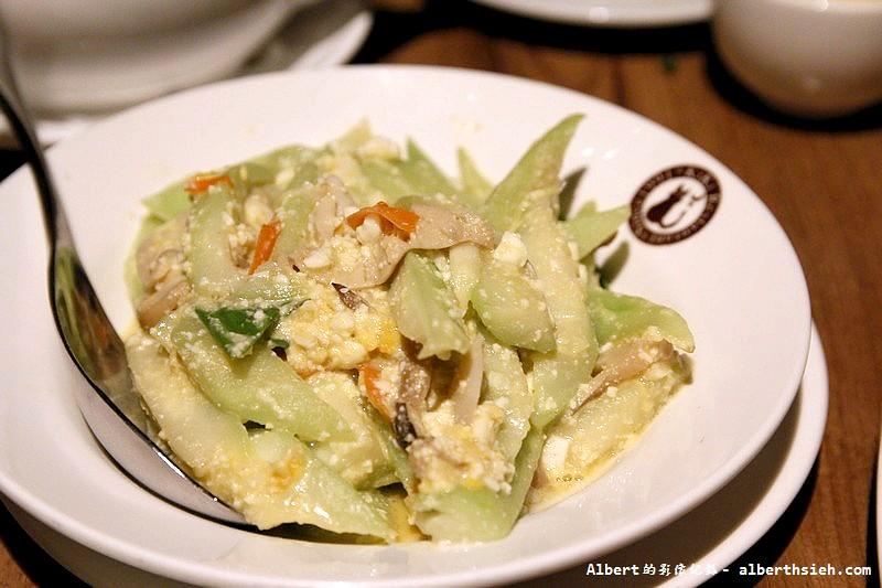 台北信義.Kiki餐廳:絲瓜鹹蛋