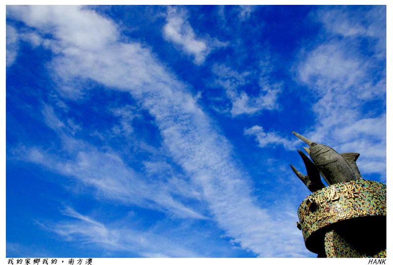1.北濱公園.jpg