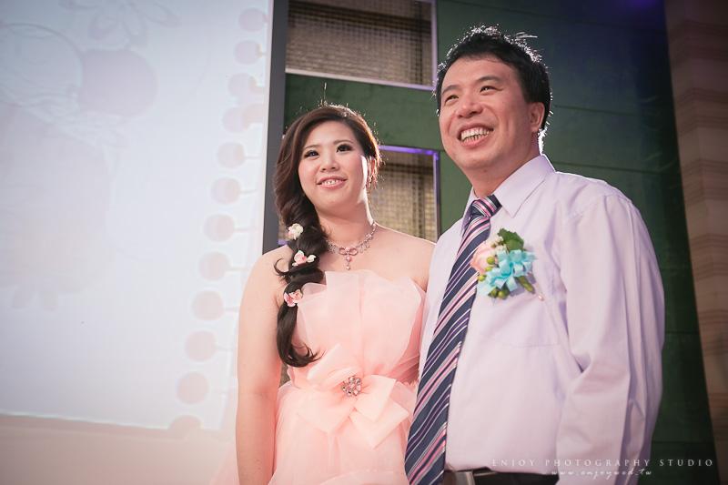 長彥 桂榕 婚禮-0172.jpg