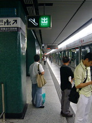 Jordan Station () Tags: hongkong  2007 mtr masstransitrailway  jordanstation