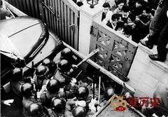 1951年日共为中日和平 建立解放区