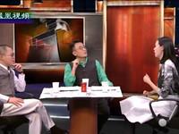 凤凰卫视锵锵三人行2014年3月