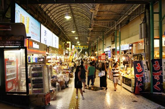 naha market
