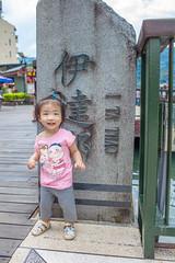 20130804-IMG_1388 (Mark.Weiching™) Tags: taiwan 南投 台灣 南投縣 ef35mmf14lusm 魚池鄉 canon5dmarkii 向山旅客服務中心