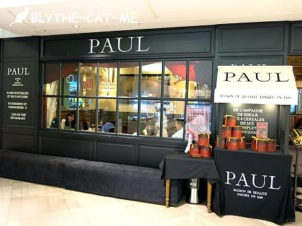 PAUL (2)