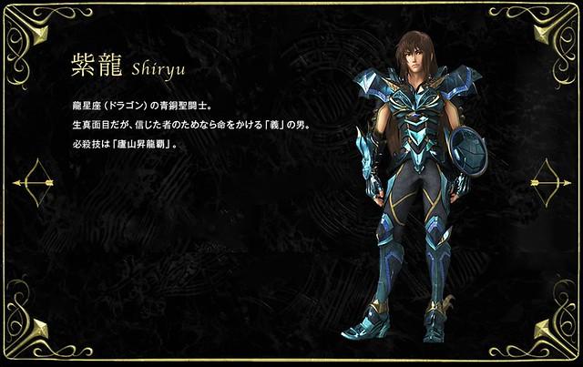 聖鬪士星矢 LEGEND of SANCTUARY 電影版