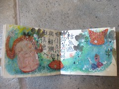 tiny book in box 5 (bettycat) Tags: trees hk colour art love book hand chinese craft made tiny poems