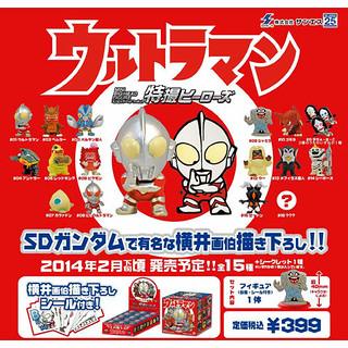 橫井画伯Q版超人力霸王盒玩新登場!