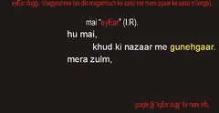 4 (eyear dugg (memories).) Tags: india me ir am sad quote song indian ke latest hiphop forever ek hip hop rap ever mere din hindi pyaar aasu dugg bhagyashree eyear milenge eyeardugg aakho