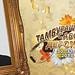 Tamburaski sabor Deronje, 30. i 31. avgust 2013.