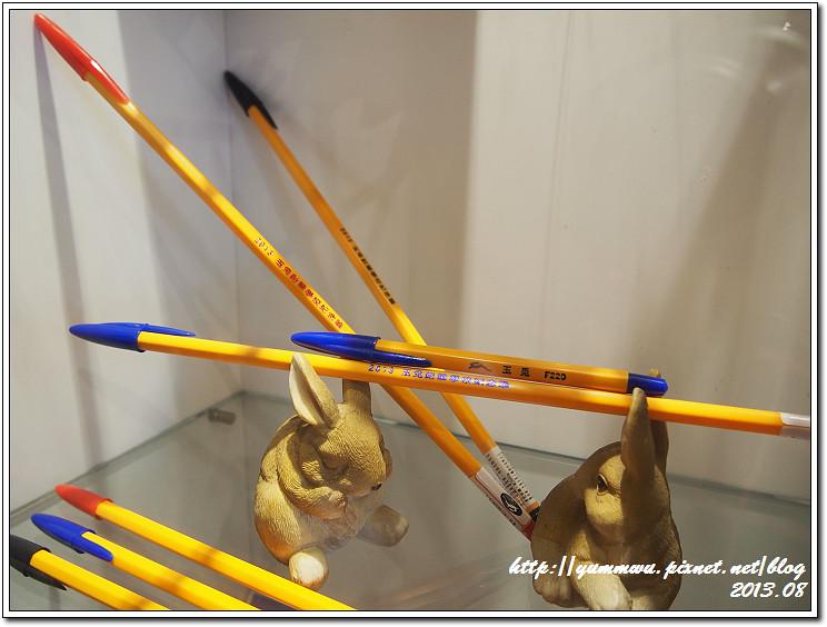 玉兔鉛筆學校(9)