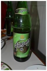 North Korean Beer (t-yac) Tags: travel beer north korea pyongyang