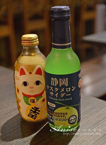 原味居酒屋018.jpg