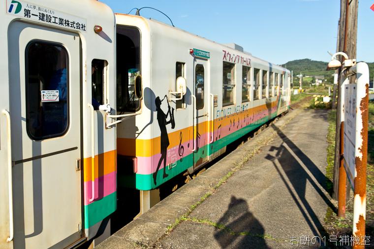 20131018日本行第二天-833