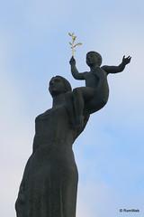 Фрагмент монумента воинской и трудовой Славы, Пенза