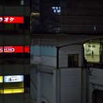 Tokyo 4161 thumbnail