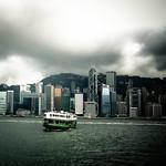 Crossing (Hong Kong)