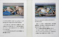 Nikko, Tosho-gu (Tiigra) Tags: travel sculpture art church animal sign japan monkey town carving nikko 2012 tochigiprefecture