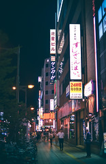 Sapporo, Japan (inefekt69) Tags: nightphotography travel tower japan night sapporo nikon hokkaido neon cityscape   nippon dslr nihon  susukino  odoripark  d5100
