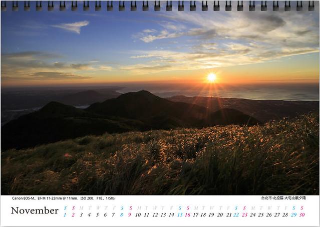 calendar_2014_13