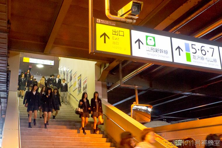20131018日本行第二天-21