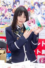 AKIBA Girls! (Akihabara, Tokyo, Japan) (t-mizo) Tags: girls portrait woman girl japan canon person tokyo women cosplay sigma showgirl   akihabara cosplayer akiba companion lr chiyodaku lightroom    sigma50mm chiyoda    campaigngirl  lr4    sigma50  sigma5014 sigma50mmf14 sigma50mmf14exdghsm sigma50exdg sigma50mmf14exdg sigma50f14 eos60d sigma50mmhsm sigma50mmf14dgex lightroom4