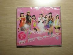 Berryz工房 CD