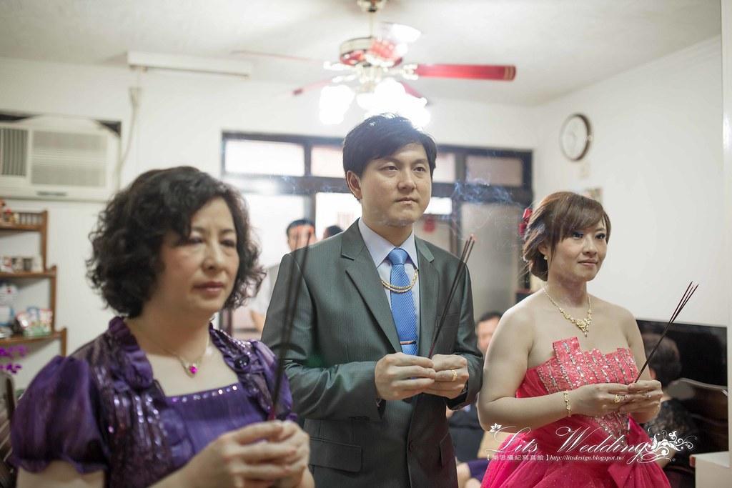 婚攝樂思攝紀-媛秋&靖傑-54