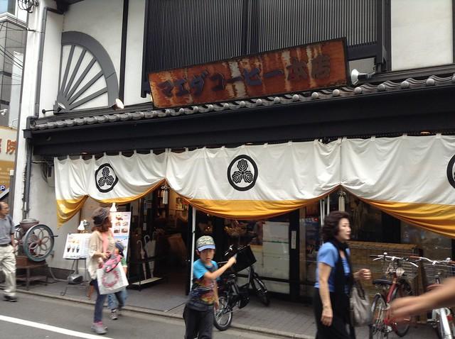 マエダコーヒー本店。|前田珈琲本店