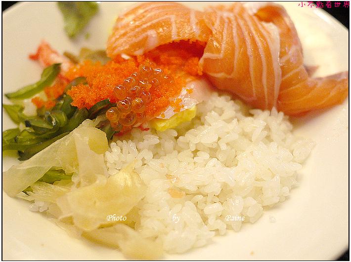 桃園海老新日本料理