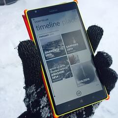 ลุยหิมะด้วย Lumia 1520 ดูรูปบน StoryTeller อย่างแจ่ม :) #kinbinnon #flashfly #lovelumia #lumia1520th #mayflashfly