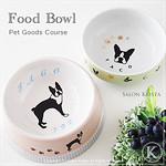 "Boston Terrier Food Bowls <a style=""margin-left:10px; font-size:0.8em;"" href=""http://www.flickr.com/photos/94066595@N05/13690521305/"" target=""_blank"">@flickr</a>"