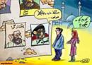 :          :       (Majid_Tavakoli) Tags: political prison iranian majid    prisoners  shahr tavakoli  evin         rajai      goudarzi  kouhyar      cartoons