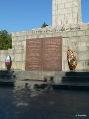 Крым, Сапун-гора, обелиск воинской Славы, вечный огонь1