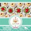 """من أعمالي : دعاية """"'طيبات الجزائر"""" (Falek6yeb) Tags: cake dessert algeria saudi sweets jeddah algérie كيك فن الجزائر تسوق حلويات فور بيتي اعلان اعلانات شوكولاته معجنات كب تسويق سينبون موالح طيبات"""