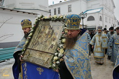 The Laying of the Foundation Stone of Saint John the Russian's Church / Закладка храма св. Иоанна Русского (5) 20.02.2017