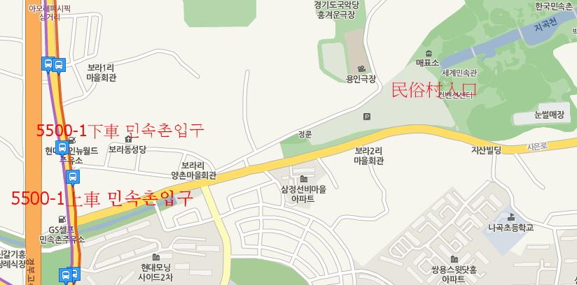 韓國民俗村004.jpg