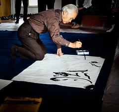 Paris Calligraphy Master 3