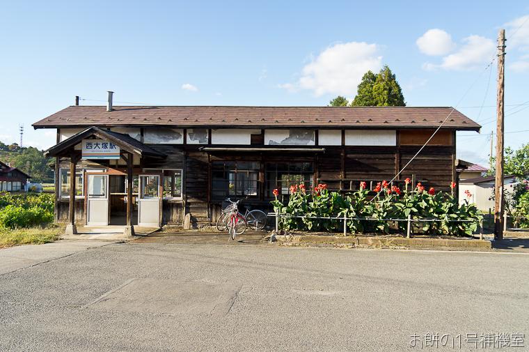 20131018日本行第二天-835