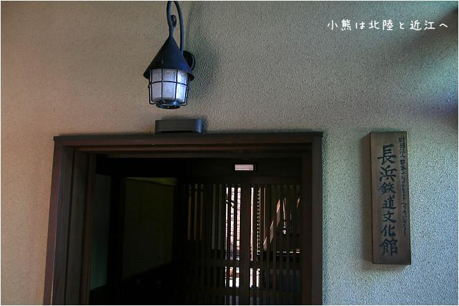 長濱市-25