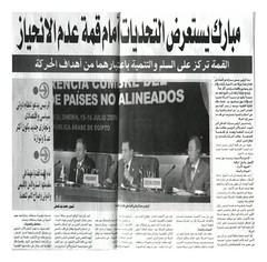 مصر (أرشيف مركز معلومات الأمانة ) Tags: الشيخ شرم مبارك قمة دول حسنى عدم سياسى الانحياز اقتصادى 2k3ys9mg2ykg2yxyqnin2lhzgyatinmc2yxyqsdyr9mi2yqg2lnyr9mfinin 2ytyp9mg2k3zitin2litiniz7w تنميةقضايامصر