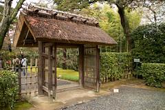Kyoto Katsura Imperial Villa (1)