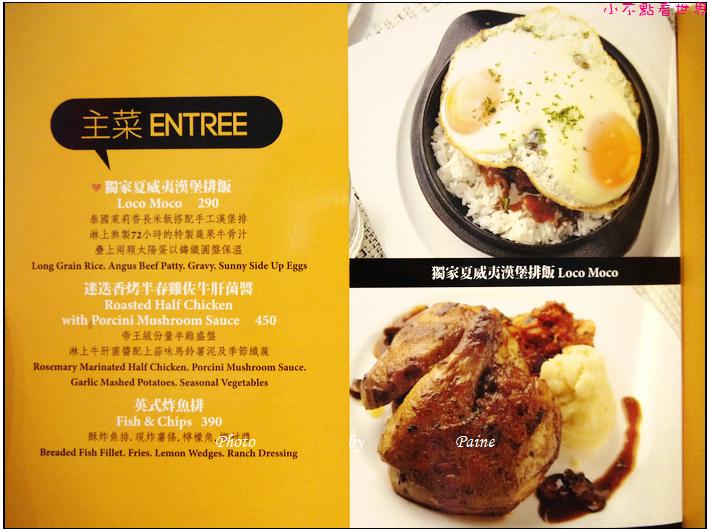 台北信義區 LMNT Drink & Eat