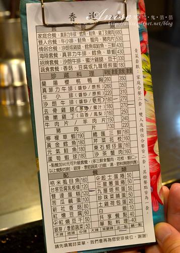 香連鐵板燒_008.jpg
