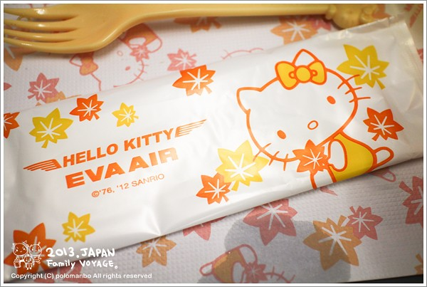 hellokitty, 長榮, friendlyflickr, vision:text=0581, 飛機艙, kt機 ,www.polomanbo.com